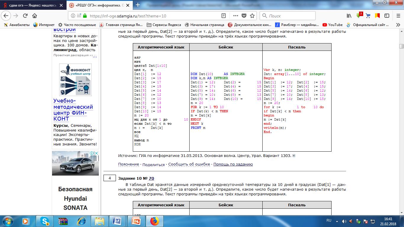 hello_html_44b604b6.png