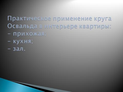 hello_html_1334b0f1.png
