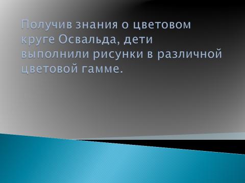 hello_html_55e568e.png
