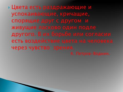 hello_html_6cf34549.png