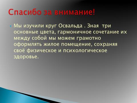 hello_html_7c6581eb.png