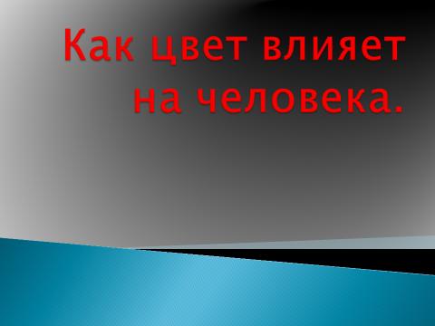 hello_html_m15b68311.png
