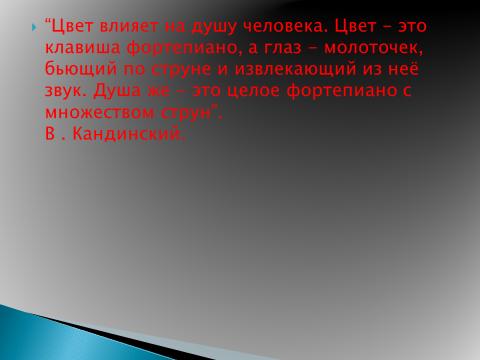 hello_html_m1b80c2ca.png