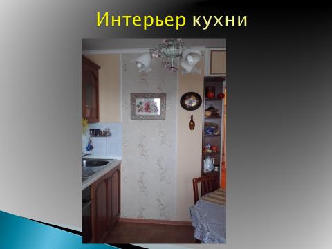 hello_html_m243c77f2.png
