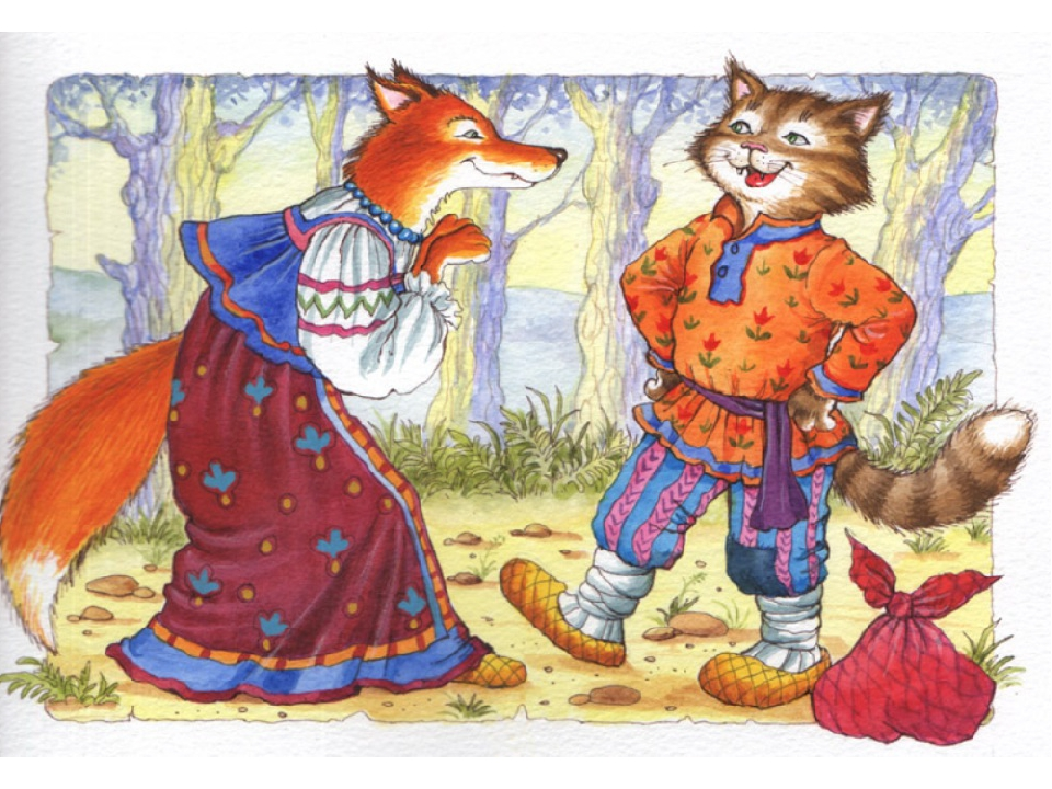рисунок кот и лиса