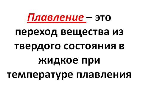 hello_html_m31edf1e3.png