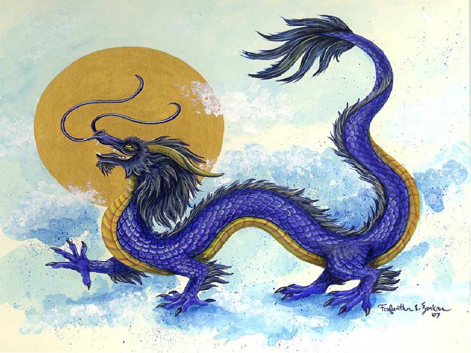 тех древний китай картинки дракона самом деле