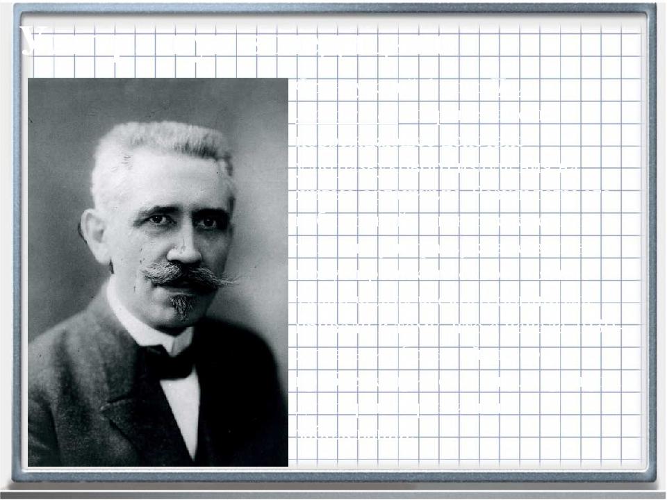 Французский физик Поль Ланжевен впервые заметил повреждающее действие ультраз...