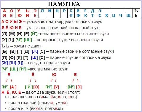 hello_html_m438d7e2f.jpg