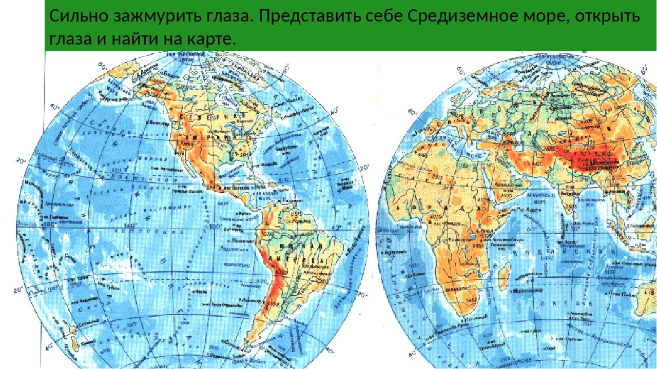картинки западного полушария бухты