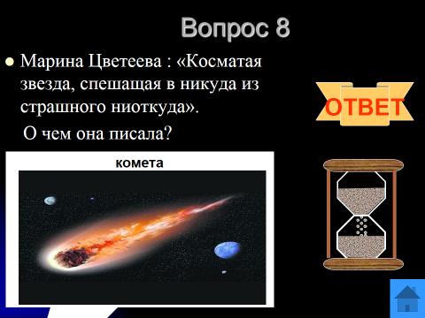 hello_html_1bdd3427.png