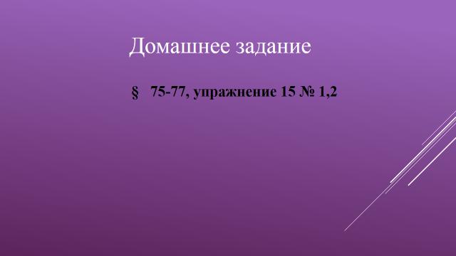 hello_html_53de3c0e.png