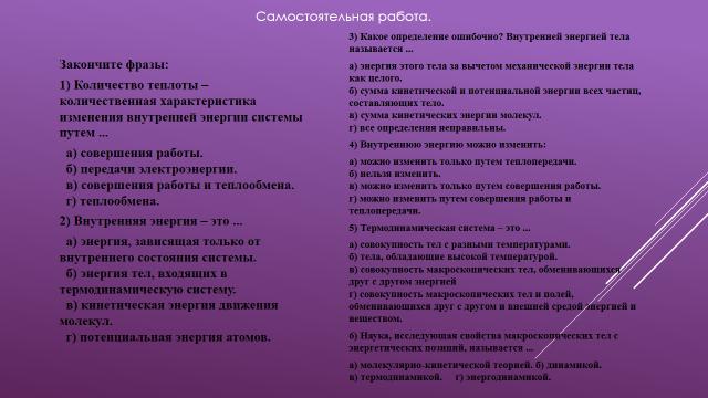 hello_html_53e4a4ba.png