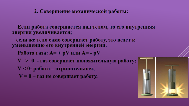 hello_html_612c27e1.png