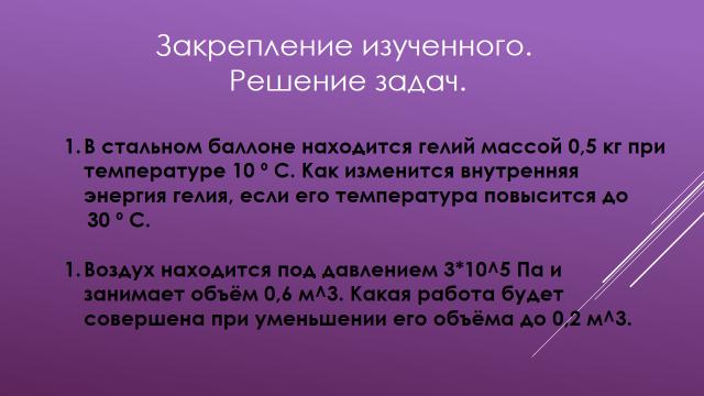 hello_html_6cc40a3c.png