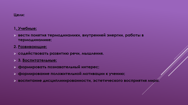 hello_html_m31638ecd.png