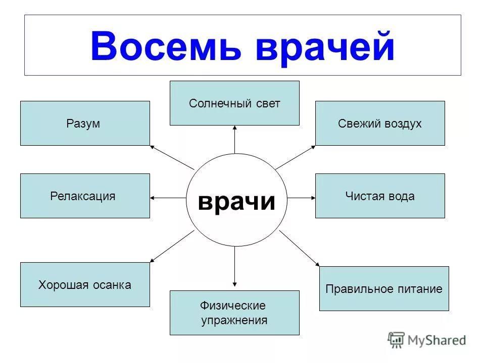 hello_html_34651d9b.jpg