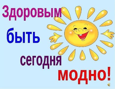 hello_html_m2a05298.jpg