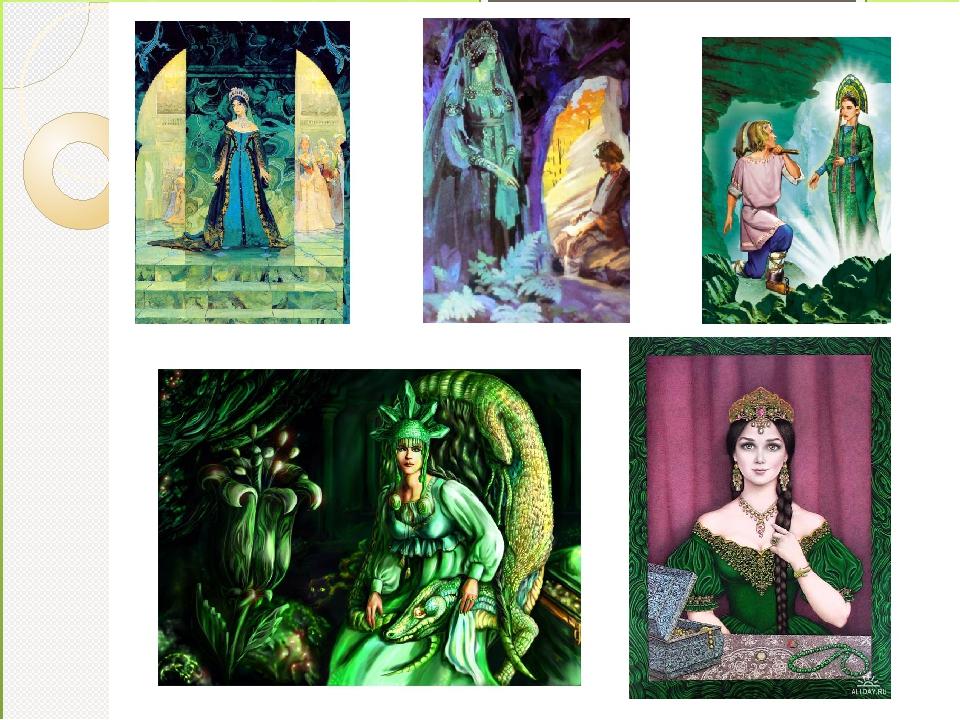 Картинки сказов бажова с названиями