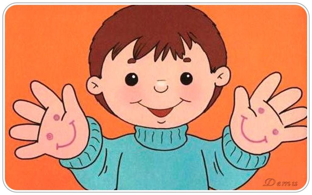 Картинка игра с пальчиками