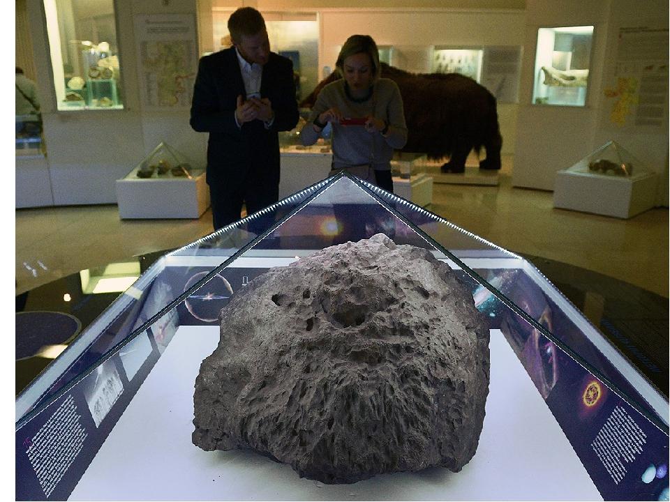фото метеорита челябинск рисунки изготовляли