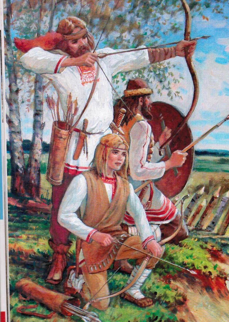 Картинки из жизни древних славян