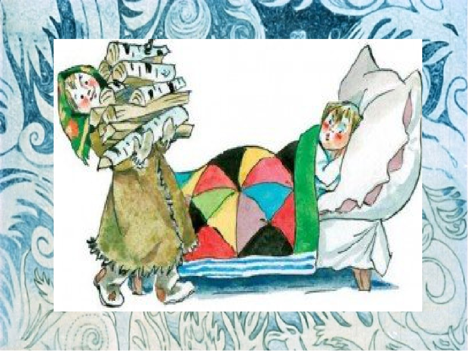 Сказка мороз иванович в картинках по порядку