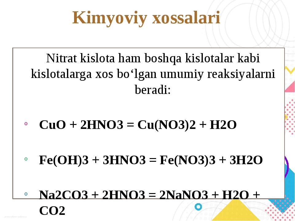 Kimyoviy xossalari Nitrat kislota ham boshqa kislotalar kabi kislotalarga xos...