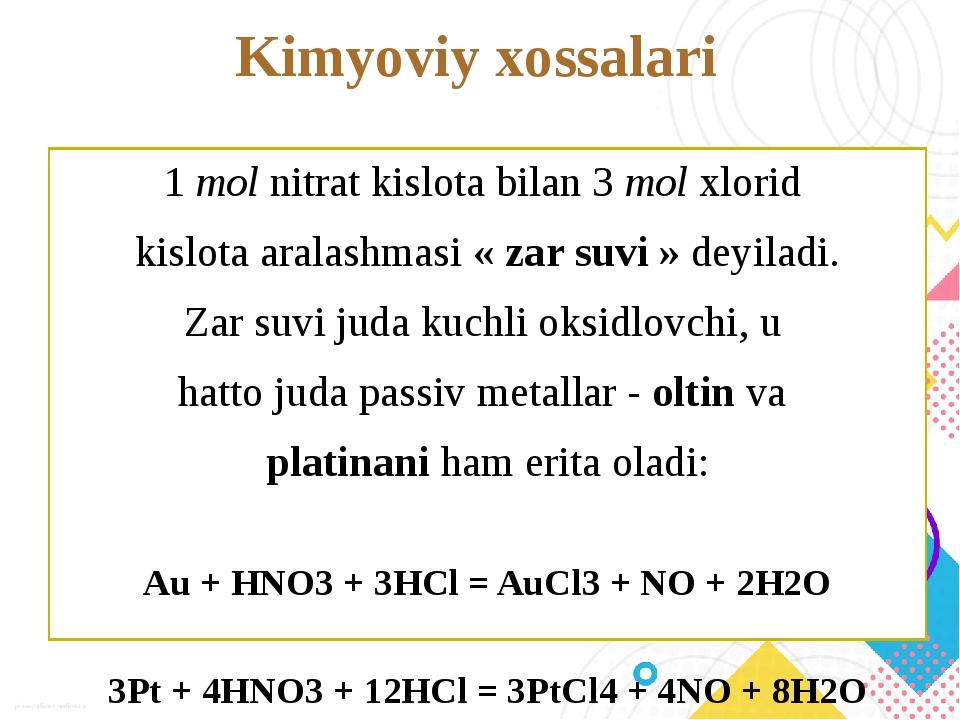 Kimyoviy xossalari 1 mol nitrat kislota bilan 3 mol xlorid kislota aralashmas...