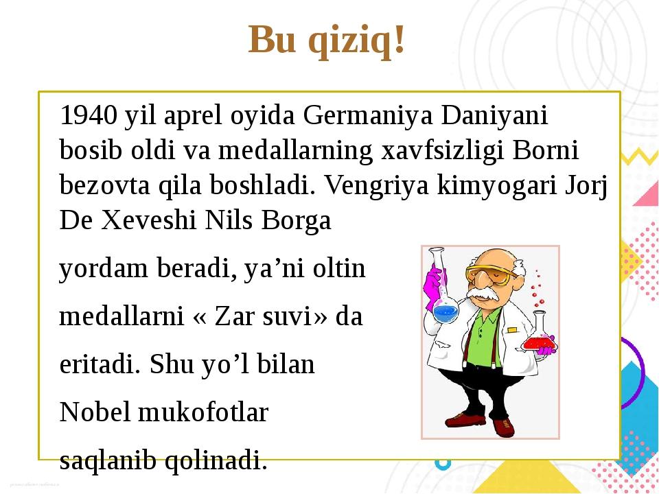 1940 yil aprel oyida Germaniya Daniyani bosib oldi va medallarning xavfsizlig...