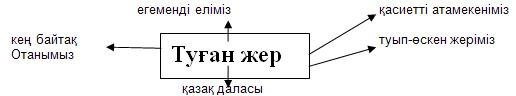hello_html_61a5edc1.jpg