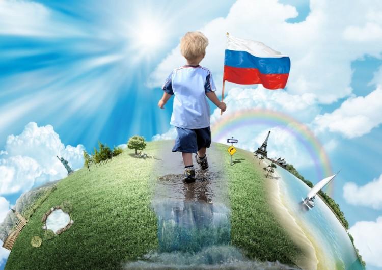 Картинки мир на земле для детей, для