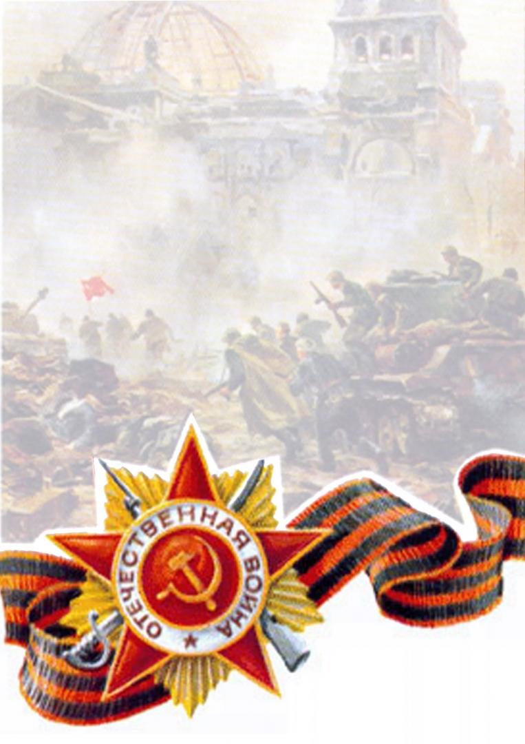 Прикольные днем, открытка для текста с днем победы