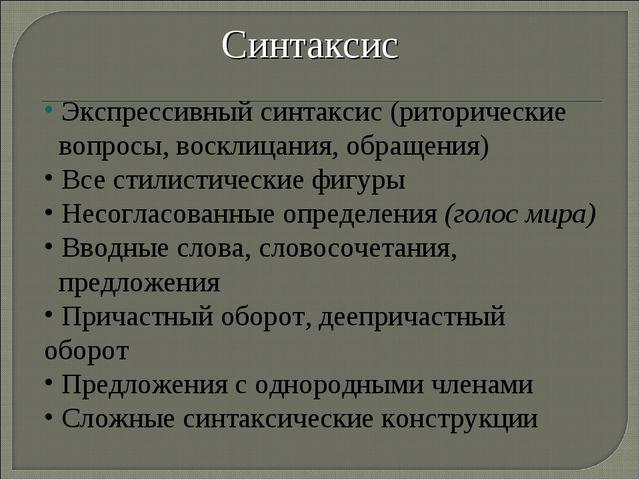 Контрольная работа по теме публицистический стиль речи 1256