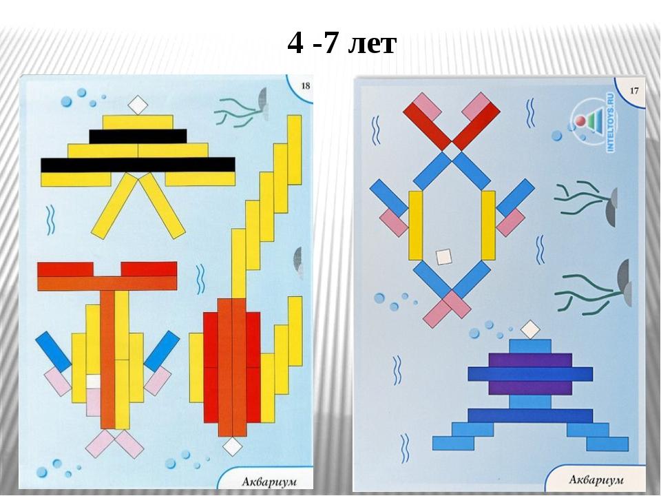 картинка блоков дьенеша и палочек кюизенера укрывать сильные холода