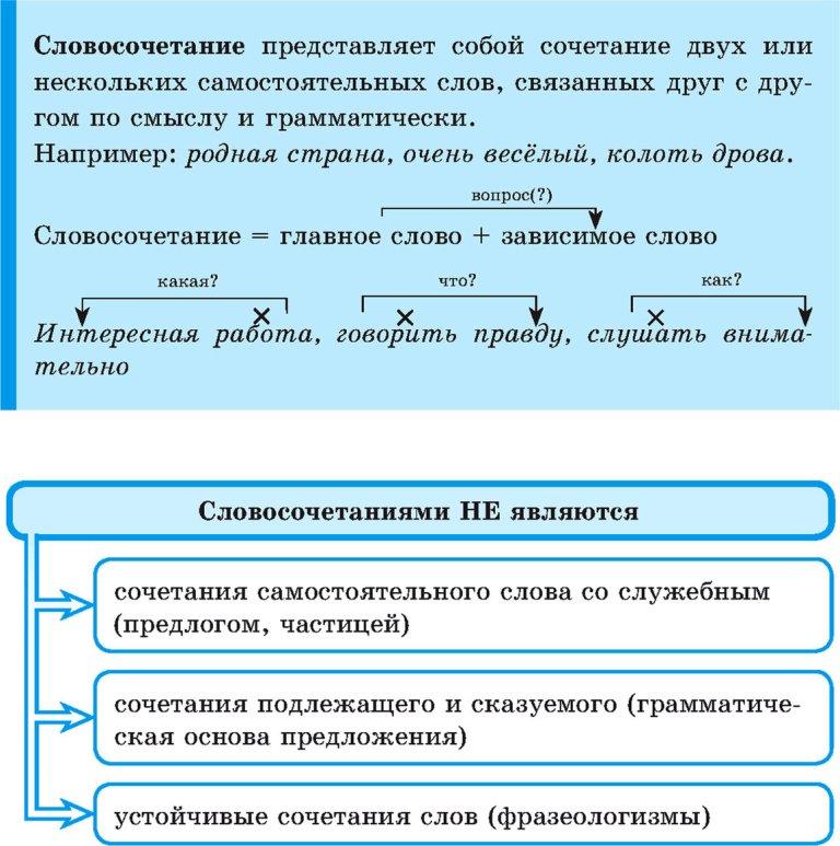 hello_html_mb15718c.jpg
