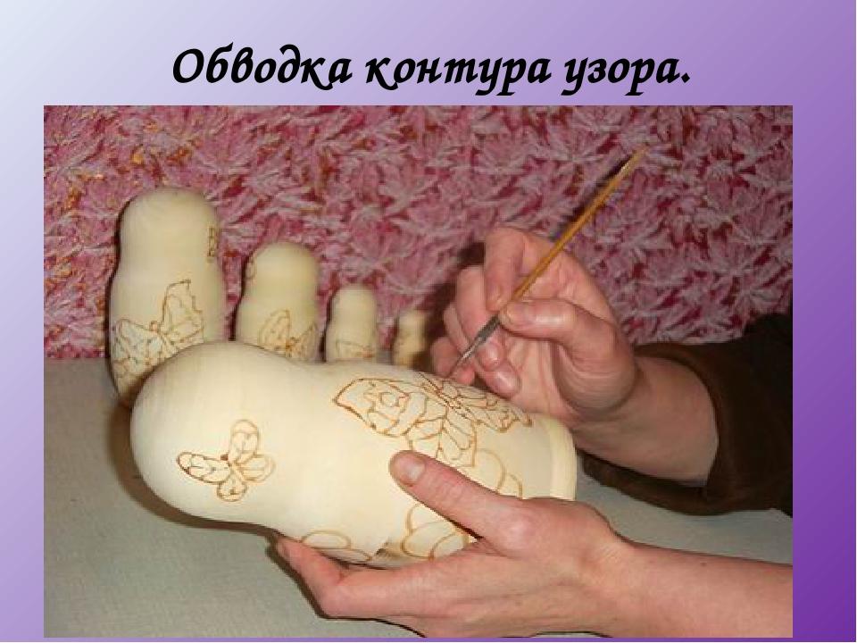 картинки как делают матрешек тогда васильев поставил