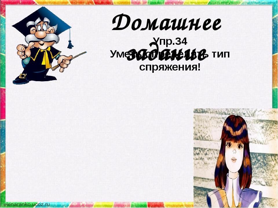 Интернет-ресурсы http://www.radikal.ru/ - сказочный пейзаж http://allforchild...