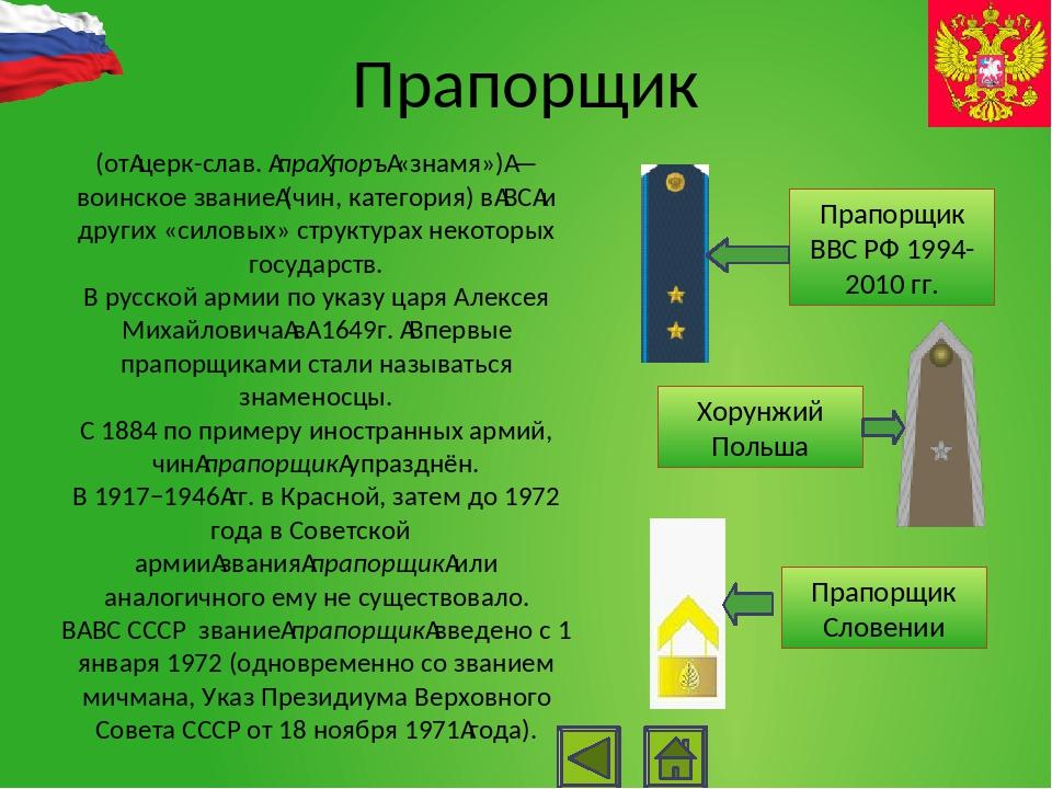 Генерал-майор сухопутные войска военно-морской флот Нарукавные знаки различия...
