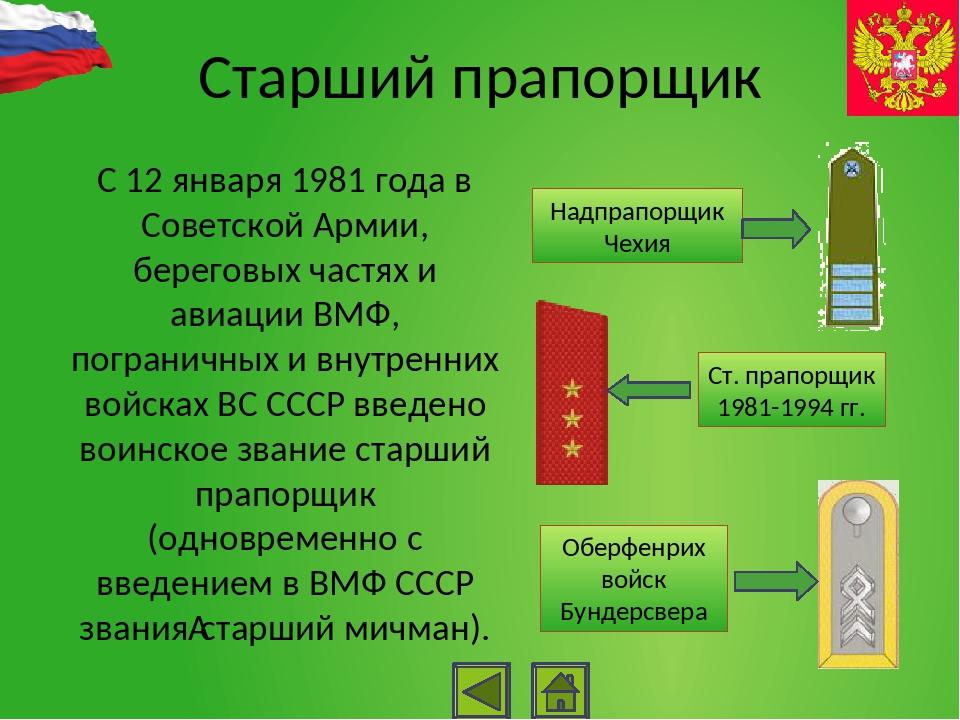 Генерал-полковник сухопутные войска военно-морской флот Нарукавные знаки разл...