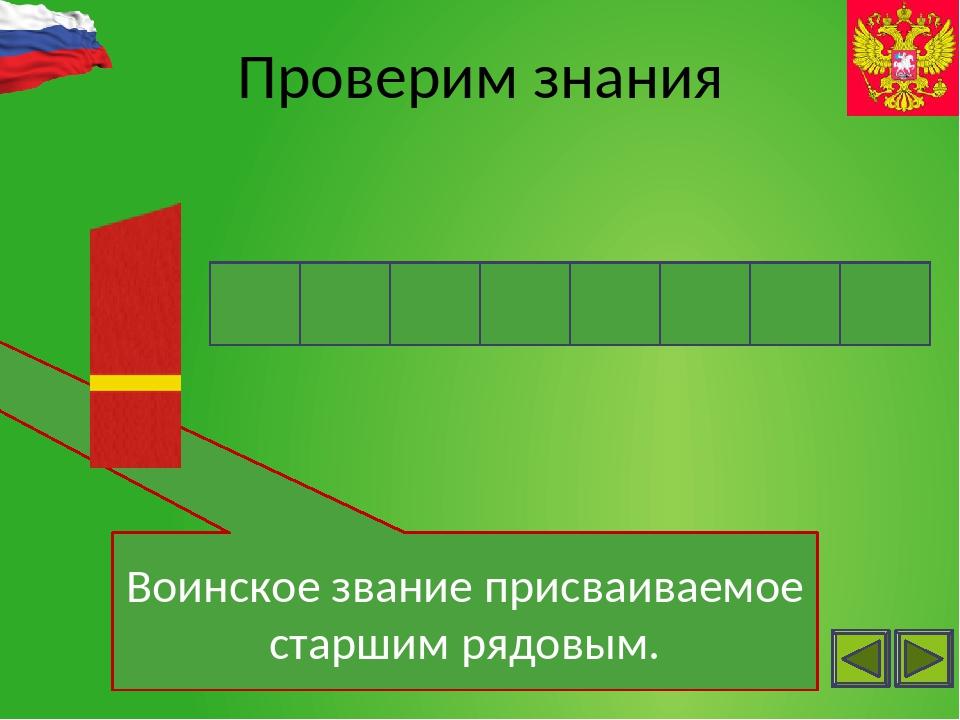 Интернет ресурсы http://ru.wikipedia.org/wiki/%D0%93%D0%B5%D0%BD%D0%B5%D1%80%...