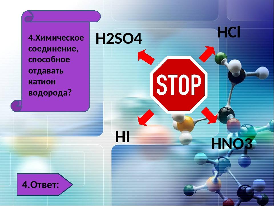 9.Состояниехимическойсистемы, в котором скорости прямой и обратной реакции...