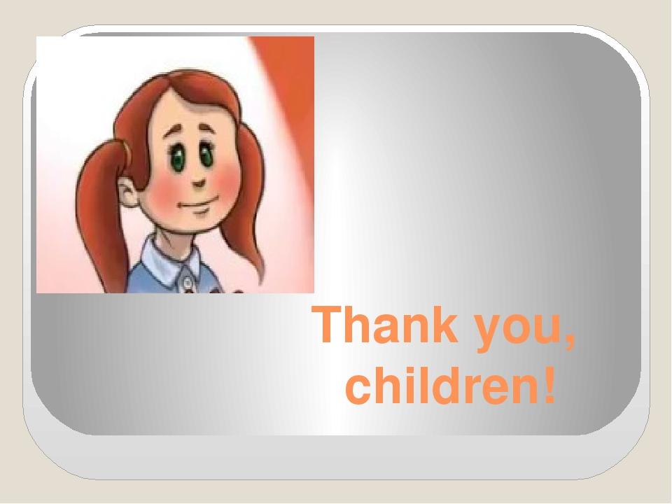 Thank you, children!
