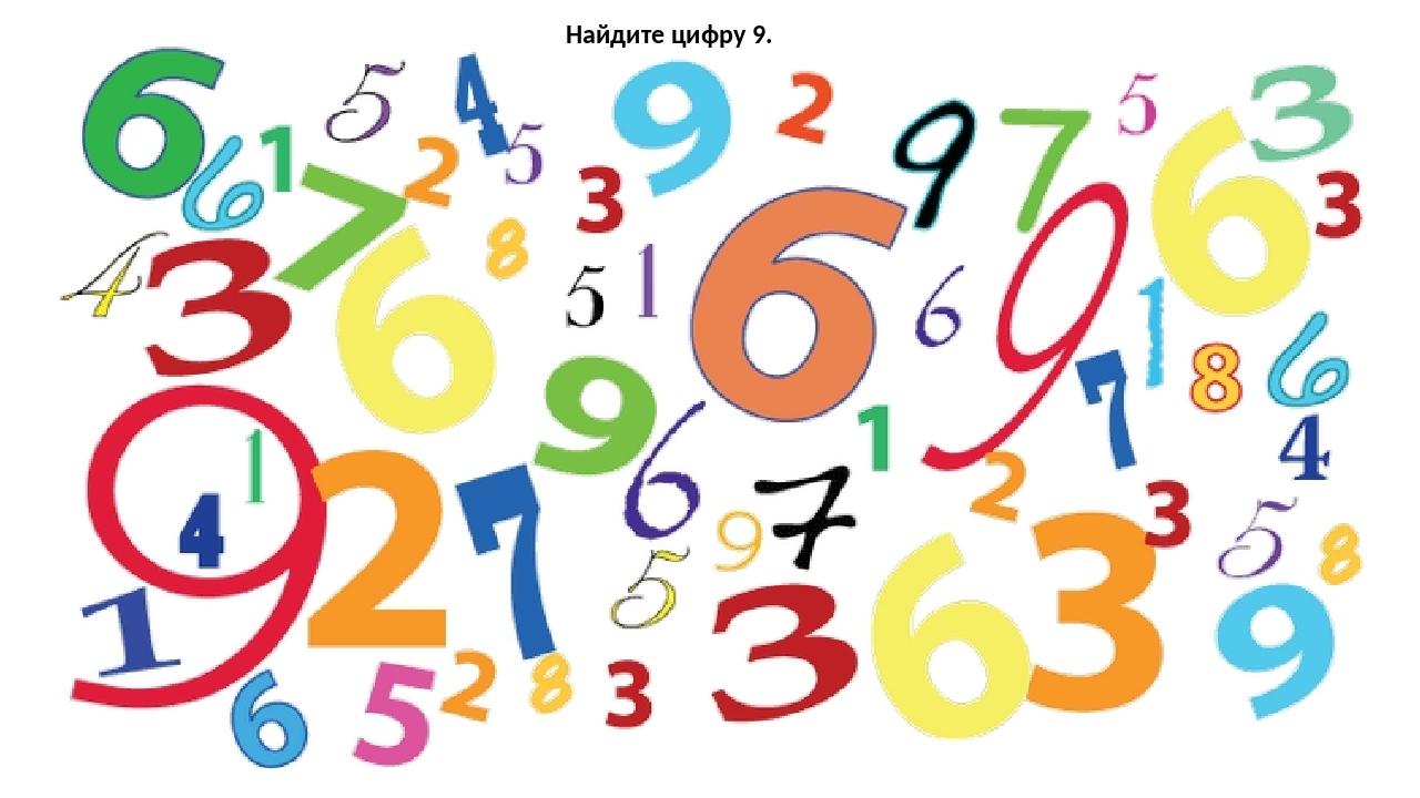 картинки цифры математика куриного