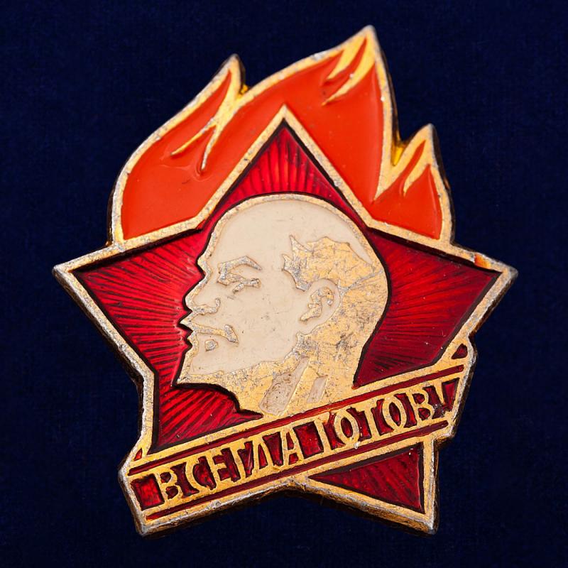 пожарного картинки пионерских символов чем воспользоваться