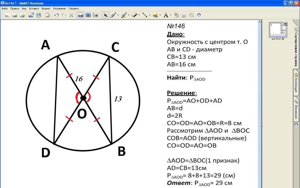hello_html_21a20b6e.jpg