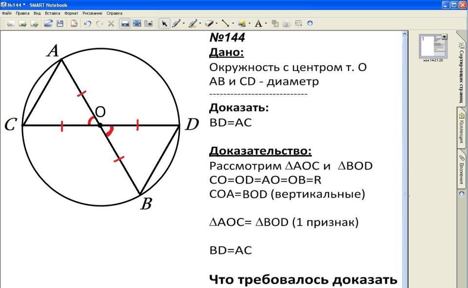 hello_html_m2507417d.jpg