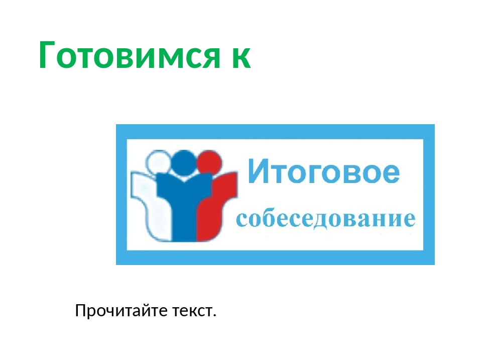 https://ds05.infourok.ru/uploads/ex/0dd3/00027ed2-26045222/img9.jpg
