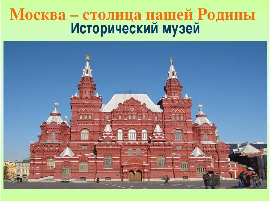 картинки москва в доу скальный монастырь находится