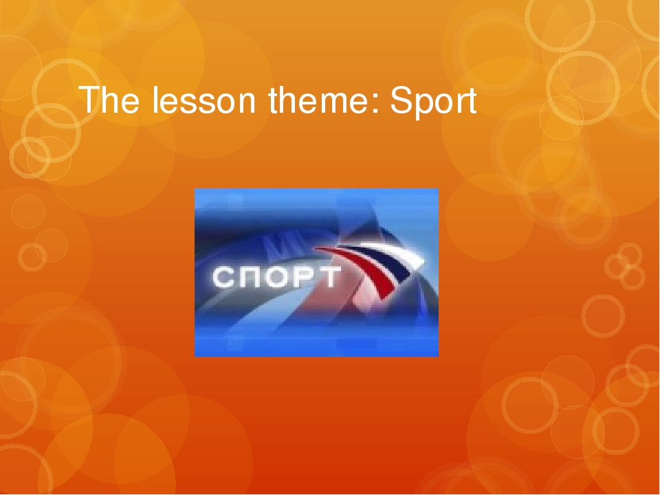 The lesson theme: Sport